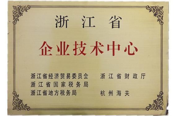 Zhejiang Enterprise Technology Center